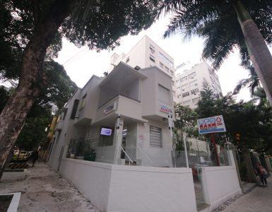 Hospital Veterinário em Flamengo
